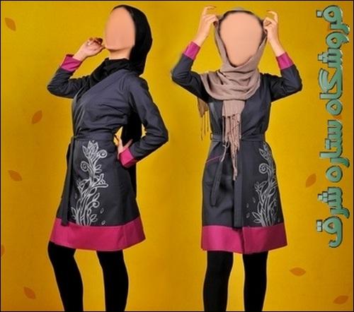 خرید پستی جدیدترین مدل مانتو پاییزه 1393 پانیذ زنانه دخترانه
